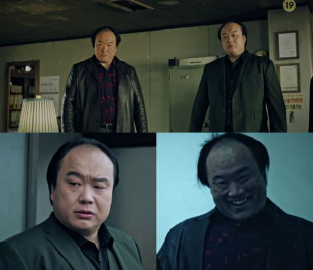 /사진=SBS 금토드라마 '모범택시' 방송화면