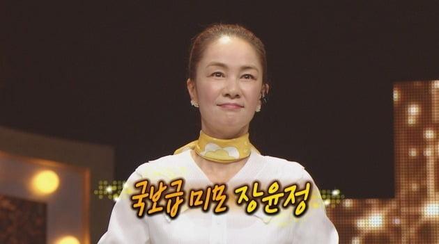 '복면가왕' 장윤정./사진제공=MBC