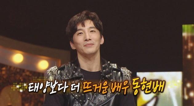 '복면가왕' 동현배./사진제공=MBC