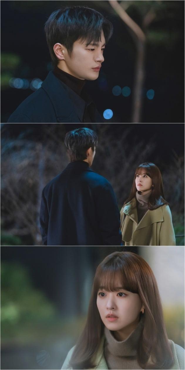 '멸망' 스틸컷./사진제공=tvN