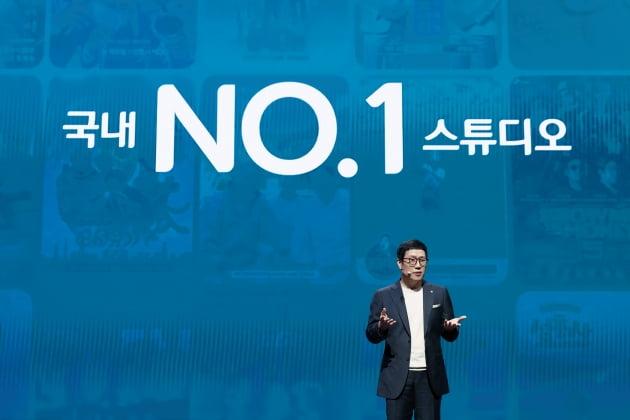 31일 오전 CJ ENM과 티빙(TVING)의 미래 비전과 성장 전략을 소개하는 CJ ENM 비전 스트림이 서울 상암동 CJ ENM센터와 온라인 스트리밍을 통해 온오프라인으로 동시 진행됐다. / 사진제공=CJ NEM