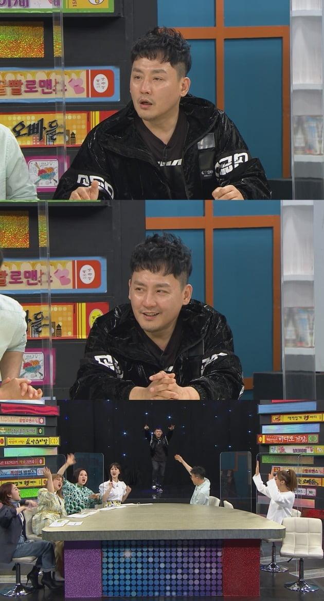 '비스' 스틸컷./사진제공=MBC에브리원