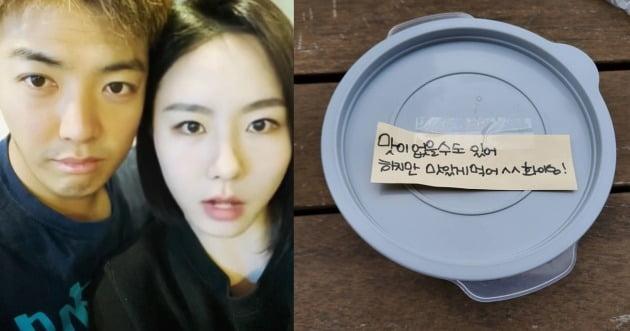 사진=강남 인스타그램