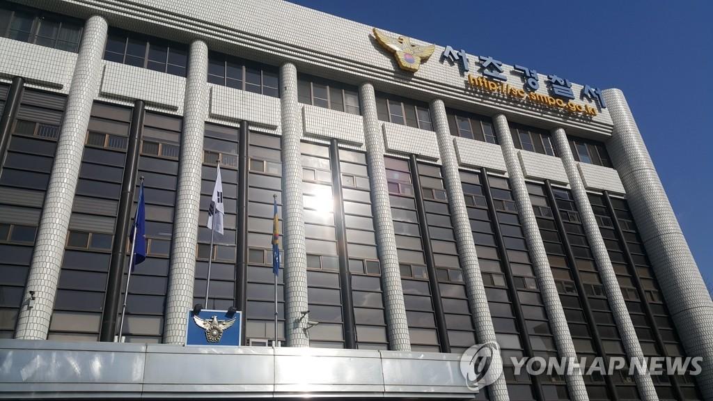 '후배 성폭행 혐의' 로펌 변호사 사무실서 숨진 채 발견(종합)