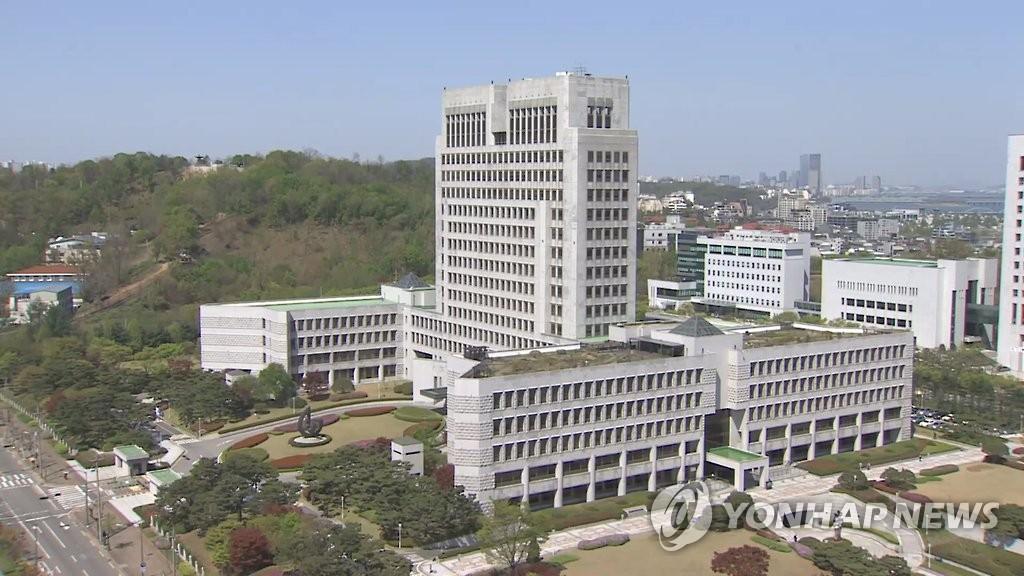 """대법 """"법원 인근 불법집회, 위헌 결정에 따라 무죄"""""""