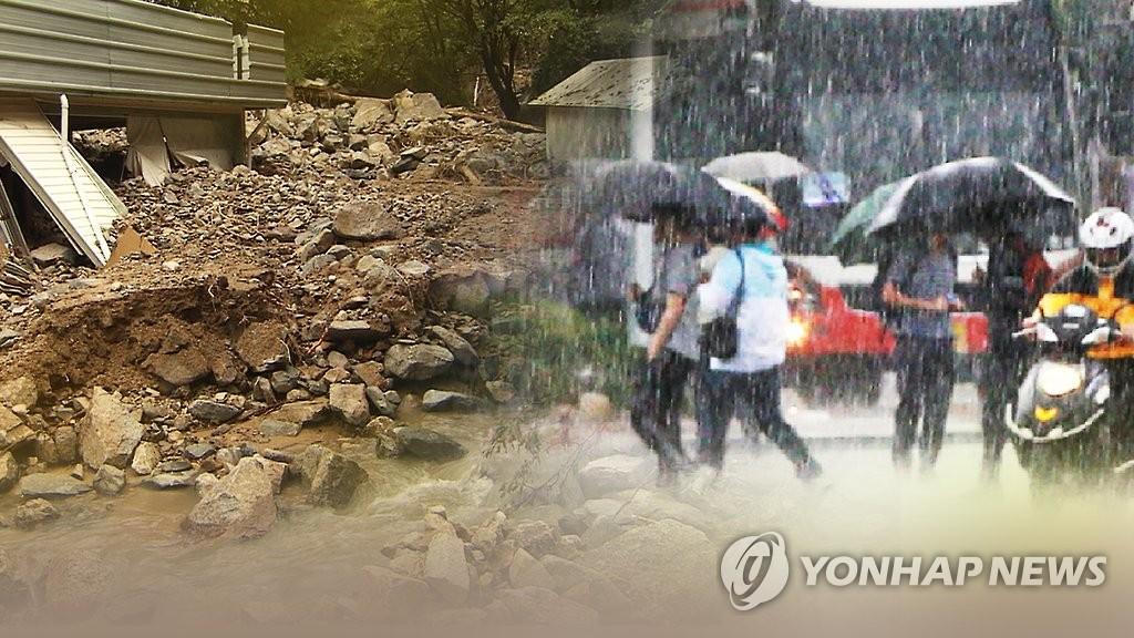"""재해우려지역 배로 늘려 집중관리…""""호우·태풍 피해 최소화"""""""
