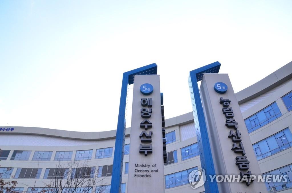 해수장관 후보자 '도자기 의혹'에 27일만에 낙마…후속인선 미궁