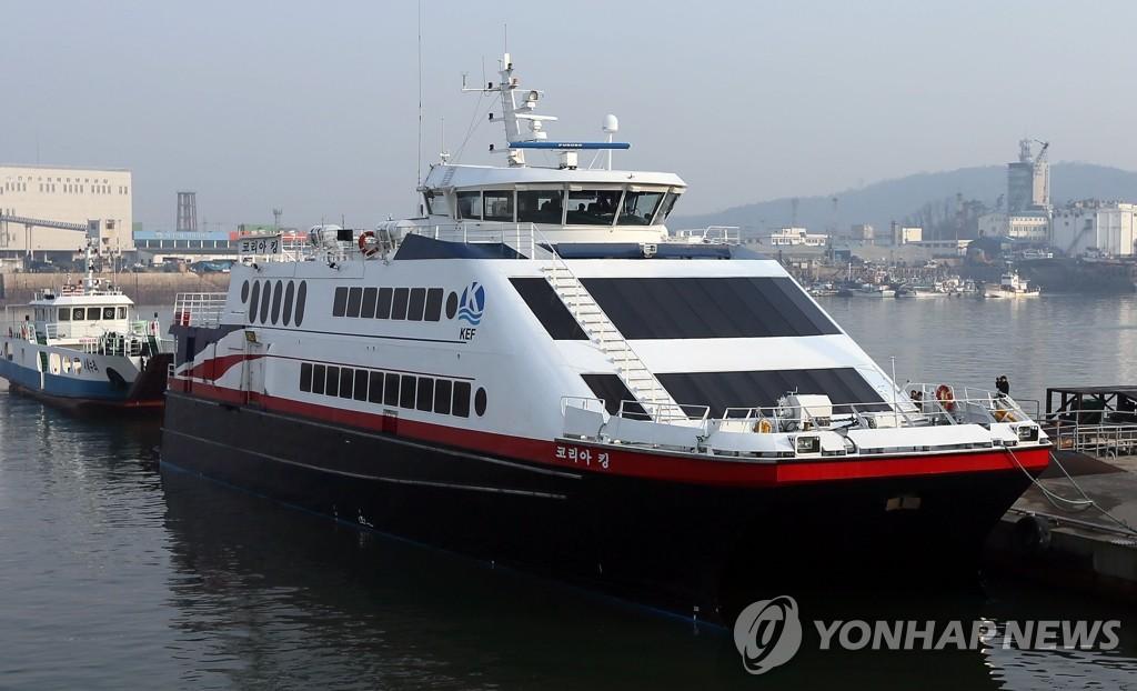 서해 기상 악화…인천∼백령도 여객선 일부 운항 통제