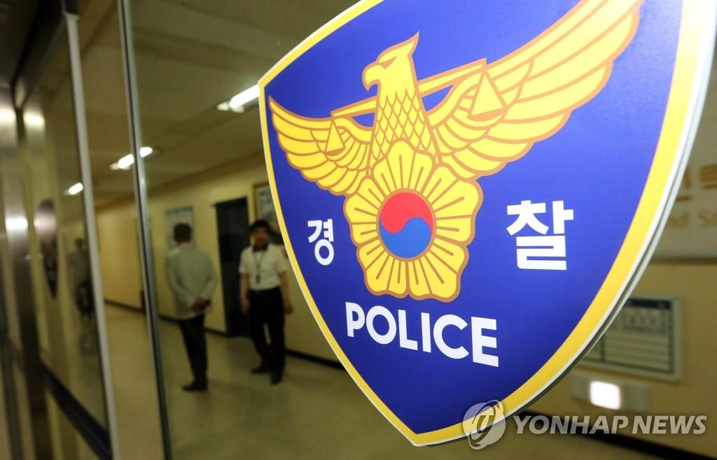[고침] 정치(김웅, '정보경찰 폐지' 1호 법안 이번주 발의)