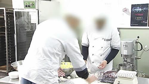 직업훈련교도소서 교도관이 수용자 성추행…검찰 수사