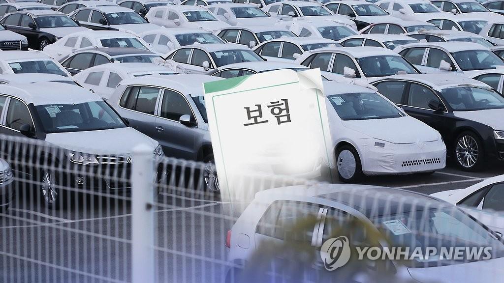 """버스·택시 등 자동차공제 보험사기 신고센터 운영…""""단속 강화"""""""