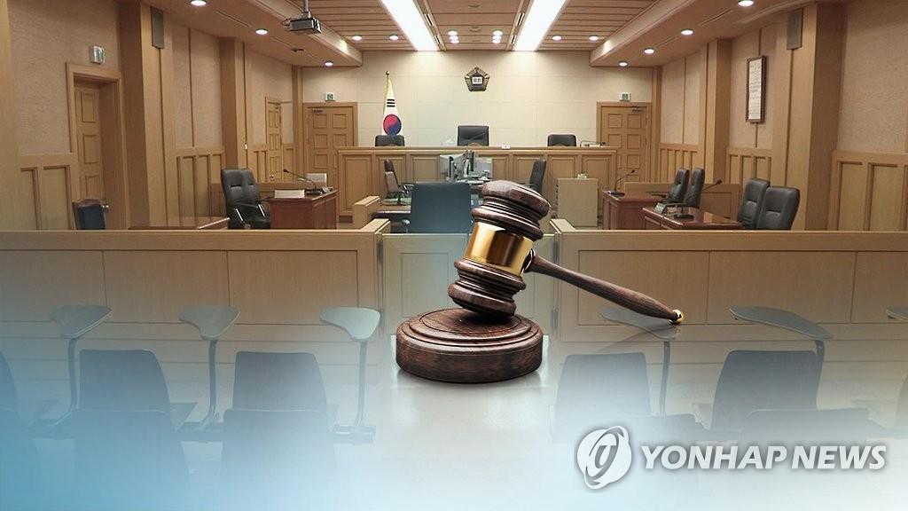 """법원 """"'간첩 누명' 옥살이한 납북 어민 유족에 배상"""""""