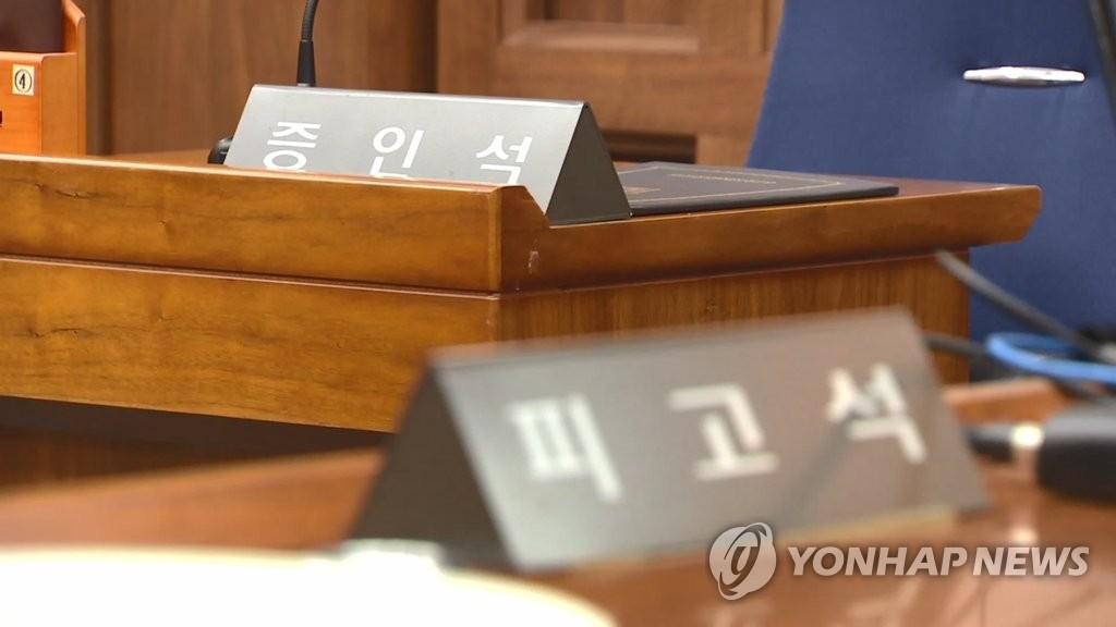 '제자 성추행' 무용가, 시효 지나 민사소송서 승소