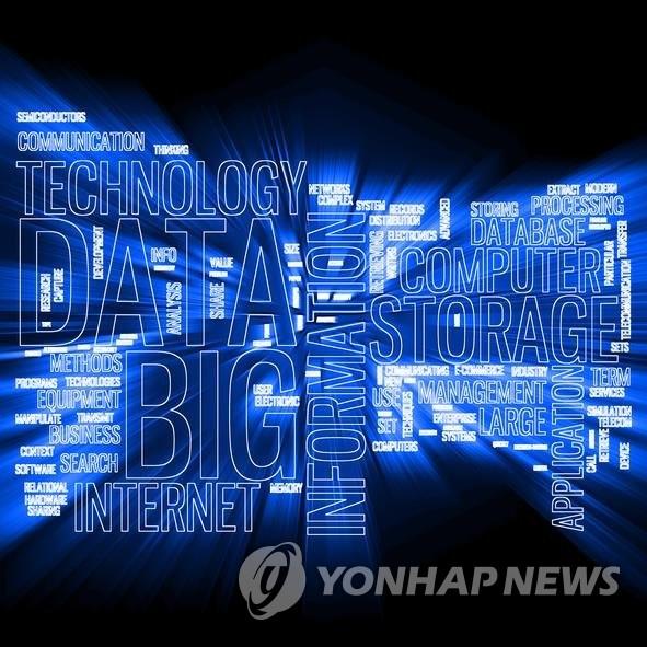 """디지털시대…""""데이터 목록 쌓였지만, 실제 쓸만한 데이터 부족"""""""