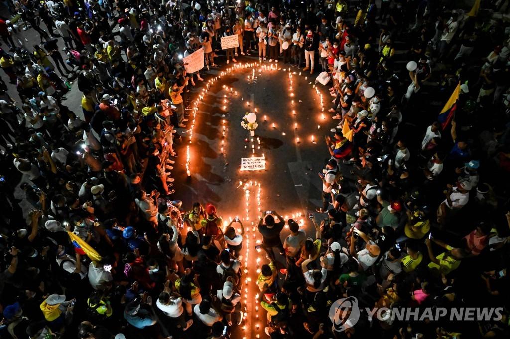 콜롬비아 혼란 지속…시위 중 19명 사망에 '과도한 진압' 비판