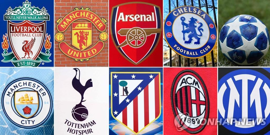 슈퍼리그 탈퇴 9개 구단, 200여억원 등 기부하고 UEFA대회 잔류