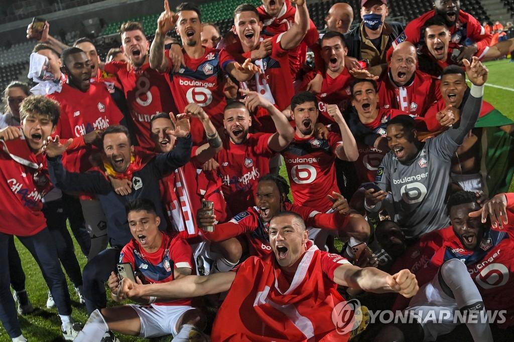 PSG 추격 따돌린 릴, 프랑스 리그1 우승 '10년 만이네!'