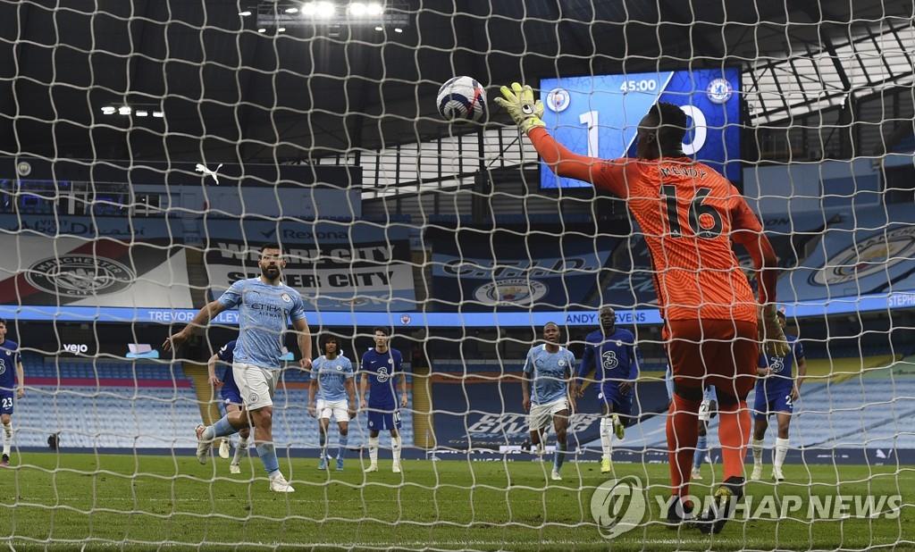 '아궤로 파넨카킥 PK 실축' 맨시티, 역전패…'미뤄진 조기 우승'