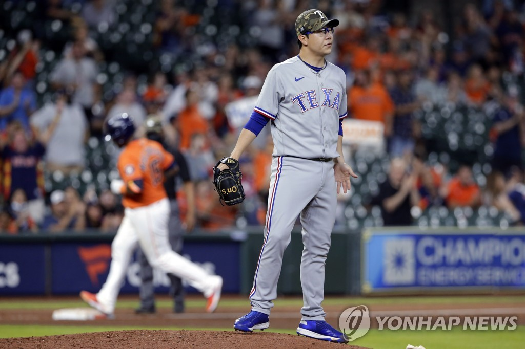 MLB 텍사스 양현종, 9일 만에 등판해 홈런 맞고 3실점(종합)