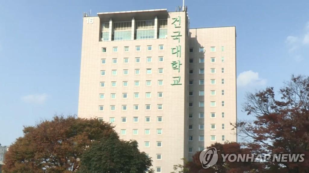 검찰, '옵티머스 120억 투자' 건국대 법인 무혐의 처분