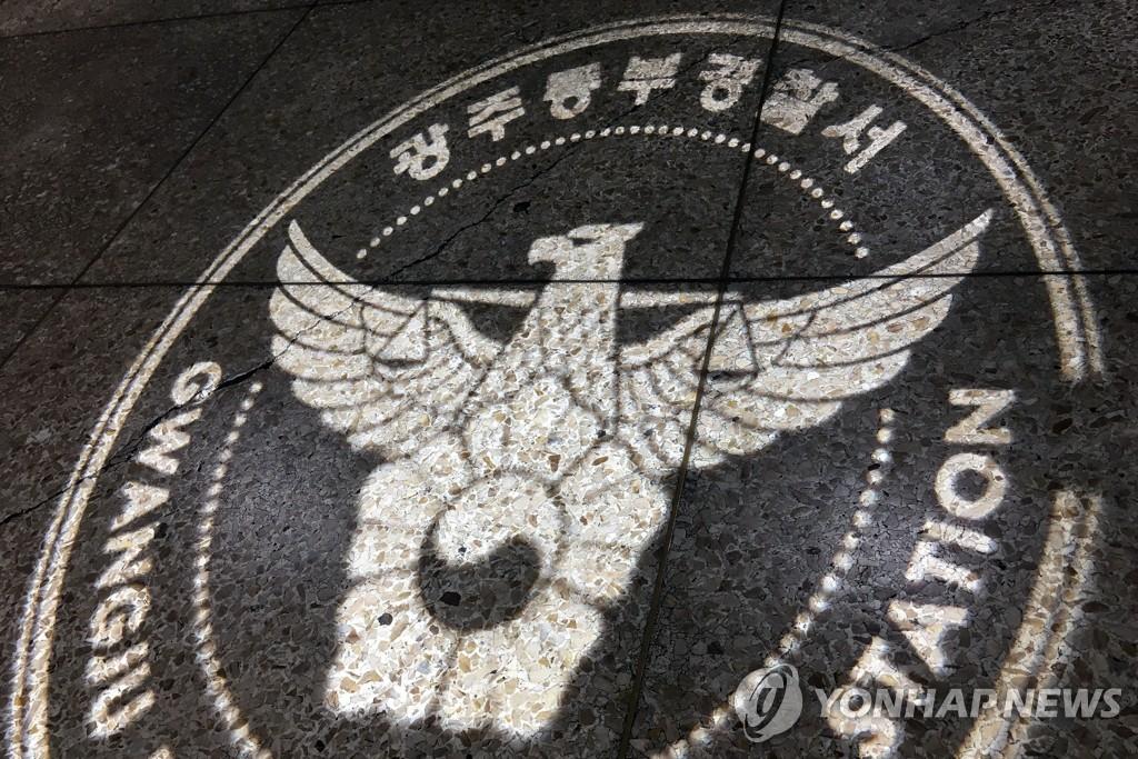 공원서 '묻지마' 둔기폭행…도망친 용의자 국밥값 떼먹어 체포