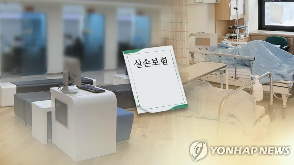 '3천800만 가입' 실손 청구 전산화 입법에 정무위원 신중 모드