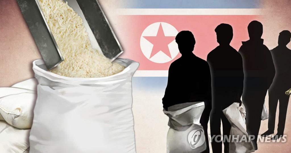 """""""북한, 최소 식량자급 능력 확보…대기근 가능성 희박"""""""