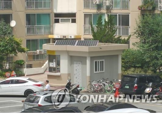 화성시, 공동주택 경비실 미니 태양광 설치비 지원