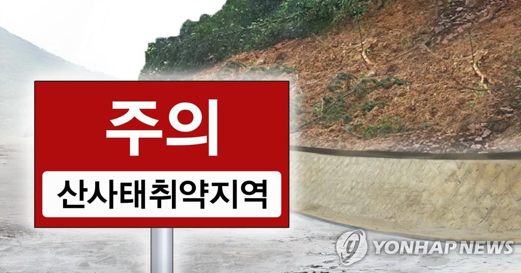 '재해 취약지역' 풍수해보험가입 촉진계획 수립 의무화