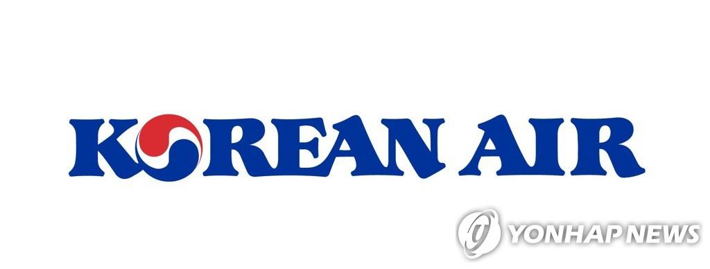 """대한항공, UAM 사업 TF 구성…""""항공 교통관리 시스템 개발"""""""