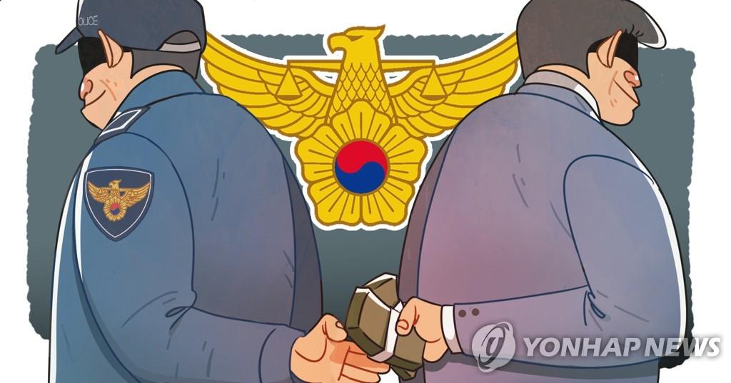 사건 관계인과 금전거래 의혹…현직 경찰관 구속(종합)