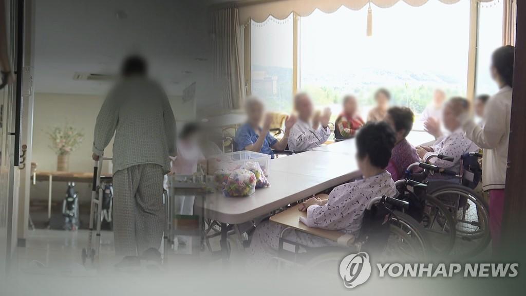 장애인-노숙인-정신재활시설 평가해보니…5.9%가 '서비스 미흡'