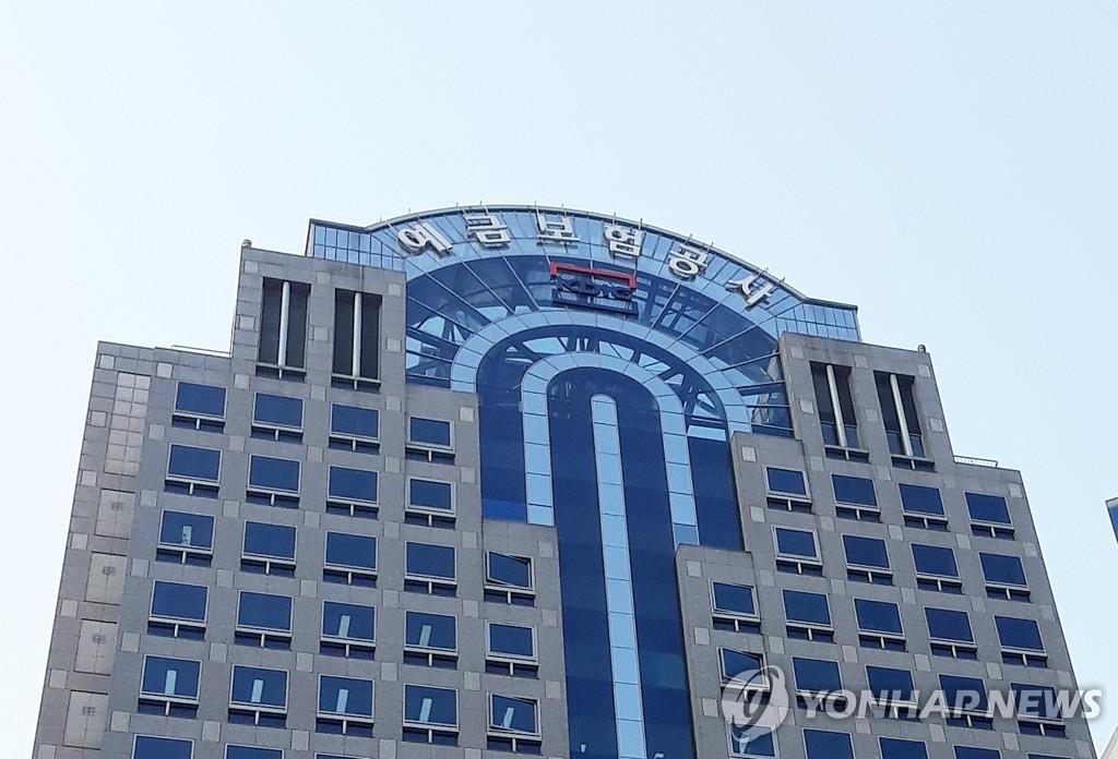 예보-신용정보원-저축은행중앙회, 공동연구 업무협약