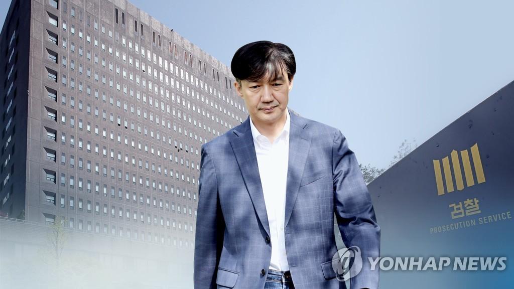 """조국 """"'여배우 후원설' 김용호 주장 허위…용서 못해"""""""