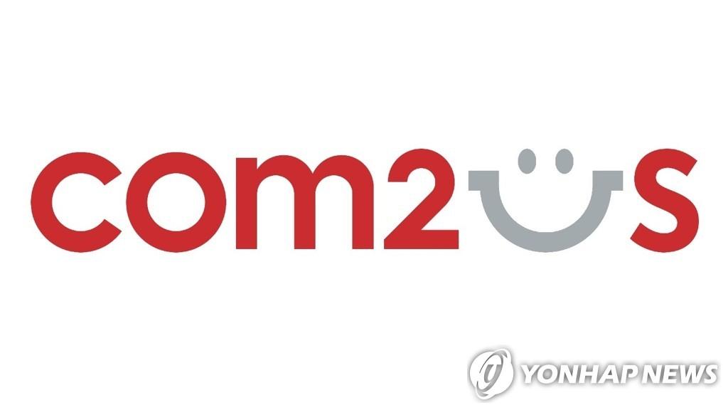 컴투스 1분기 매출 18.7%↑…'서머너즈 워' 북미·유럽서 선전(종합)