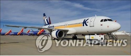 청주공항 거점 에어로케이 취항 한 달 성적표 '15%대 탑승률'