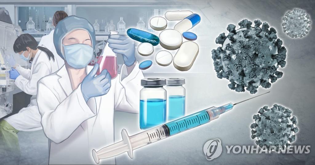 [팩트체크] 국내개발 백신 중 mRNA방식 없어 우려된다는데…