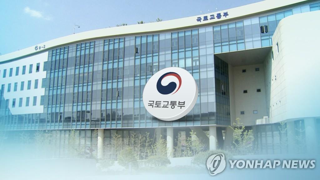 """""""국토부 산하 4개 공공기관서 채용비위…수사의뢰 요구"""""""