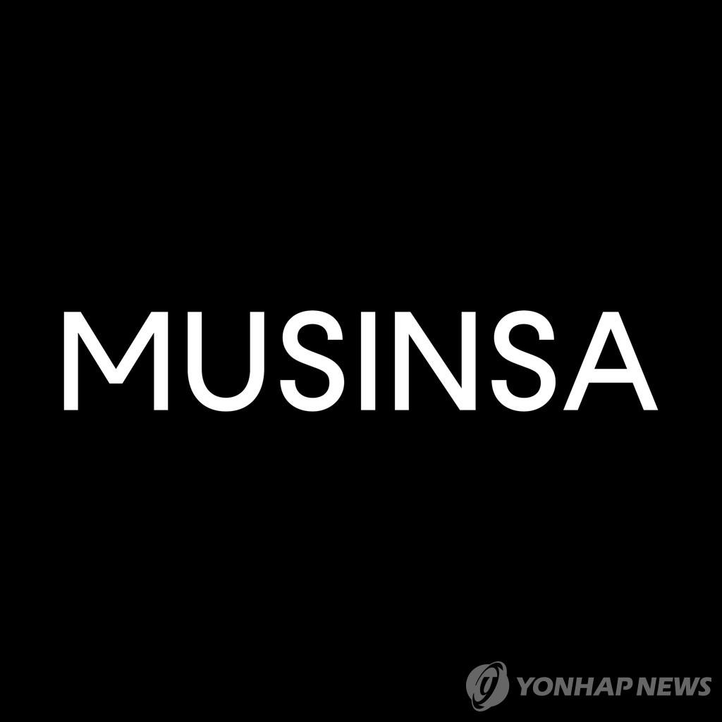 """무신사, 스타일쉐어·29CM 3천억원에 인수…""""해외 판로 개척"""""""