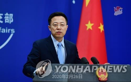 """중국 """"日오염수 문제 IAEA에 협력 요청한 한국 지지"""""""