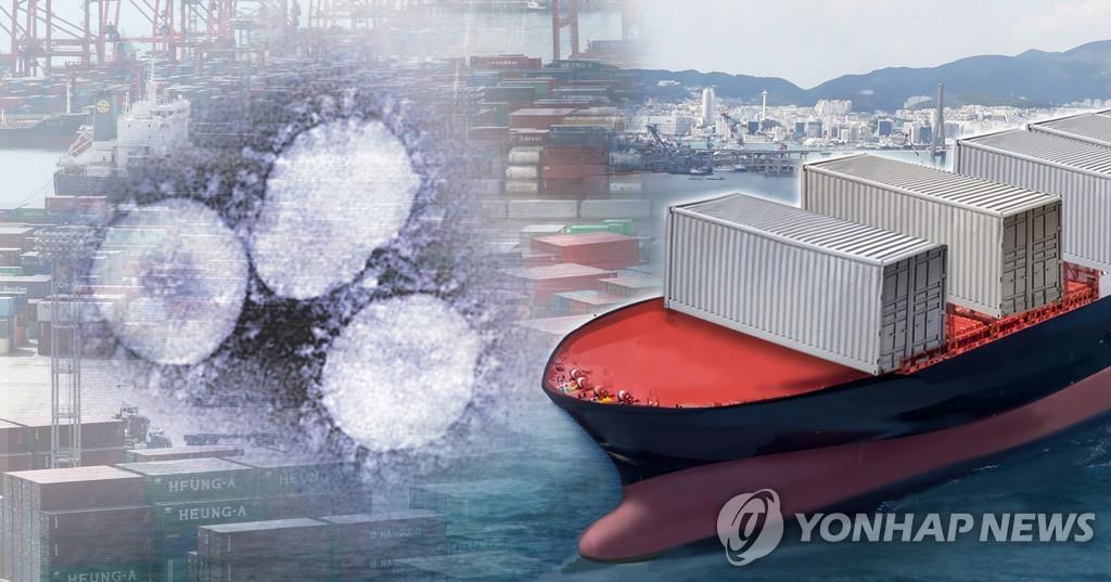 부산 수출 애로 중소기업에 운임비·선박 긴급 지원
