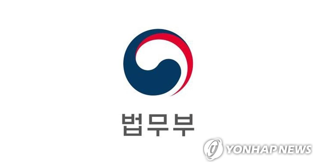 """국적법 개정 논란에…법무부 """"특정국 집중 완화될 것"""""""