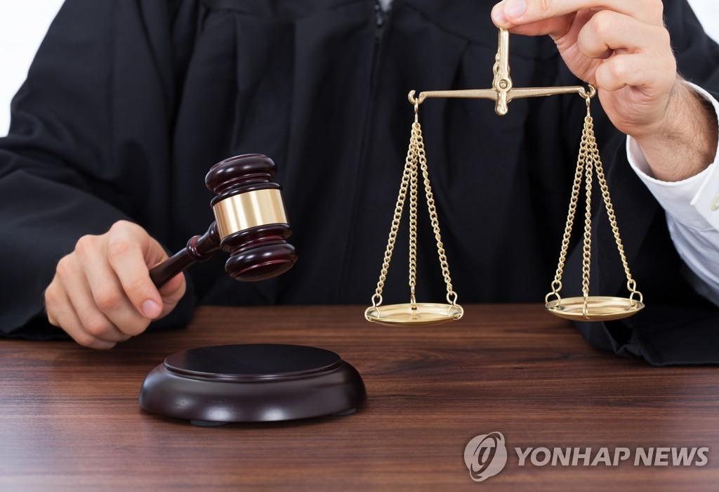 헌재, 공권력 피해 보상·배상 모두 인정…대법원은?