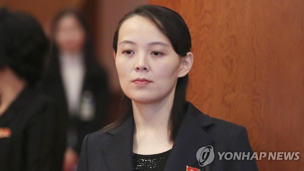 """통일부, 김여정 담화에 """"한반도 긴장조성 행위에 반대"""""""