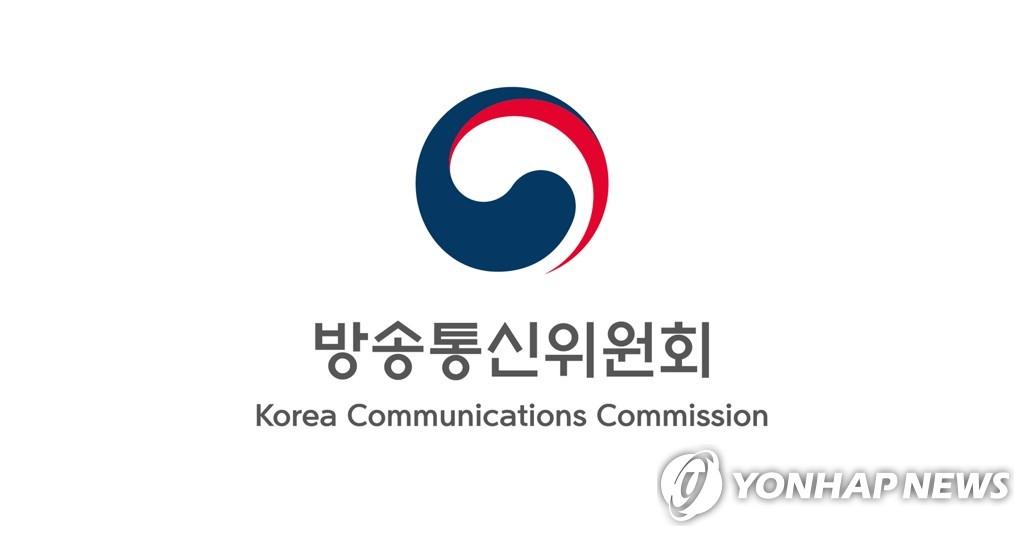방통위, 위치정보 우수사업모델 발굴…신생기업 40개 모집·지원