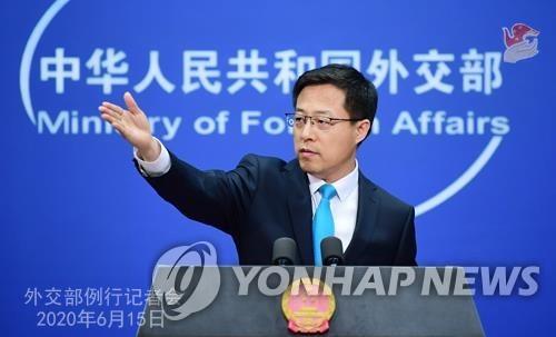 중, 한미 '대만' 언급에 예상된 반발…한중관계 영향 '불투명'