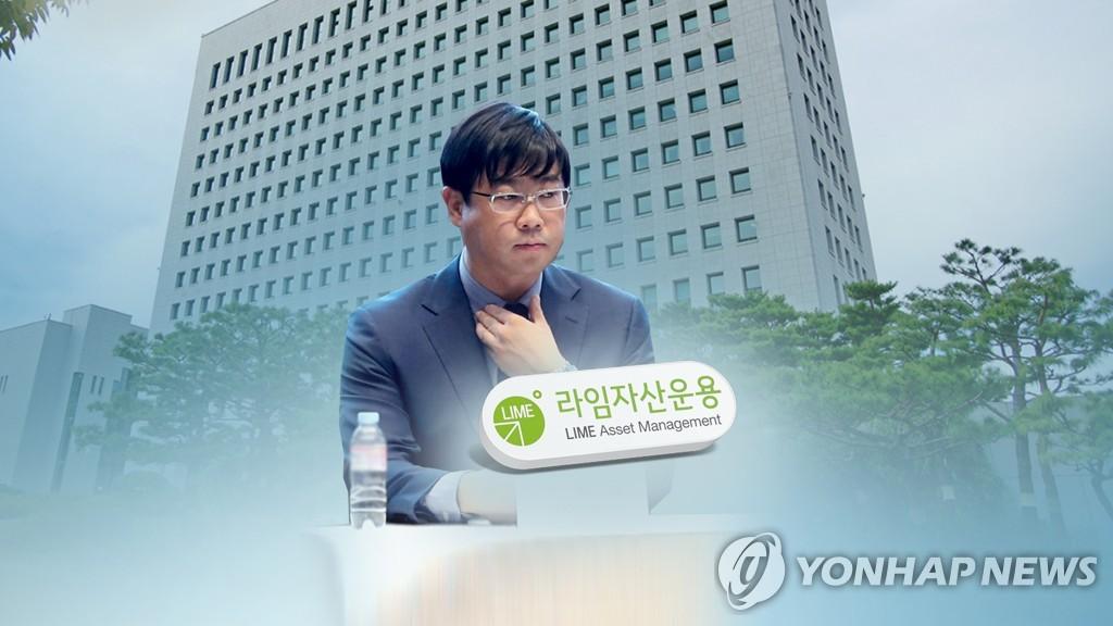 """윤갑근 유죄 인정 근거는…법원 """"법률자문 아닌 청탁"""""""