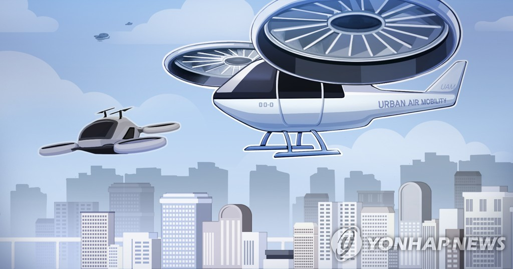 '하늘을 나는 차' 상용화위해 기업들 뭉친다…선택과 집중 전략