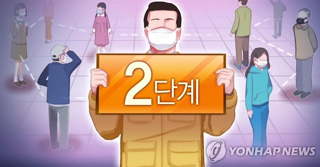 확진자 속출…전북 장수군, 사회적 거리두기 2단계로 격상