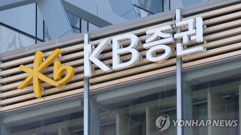KB증권, IPO 담당 조직 확대 개편